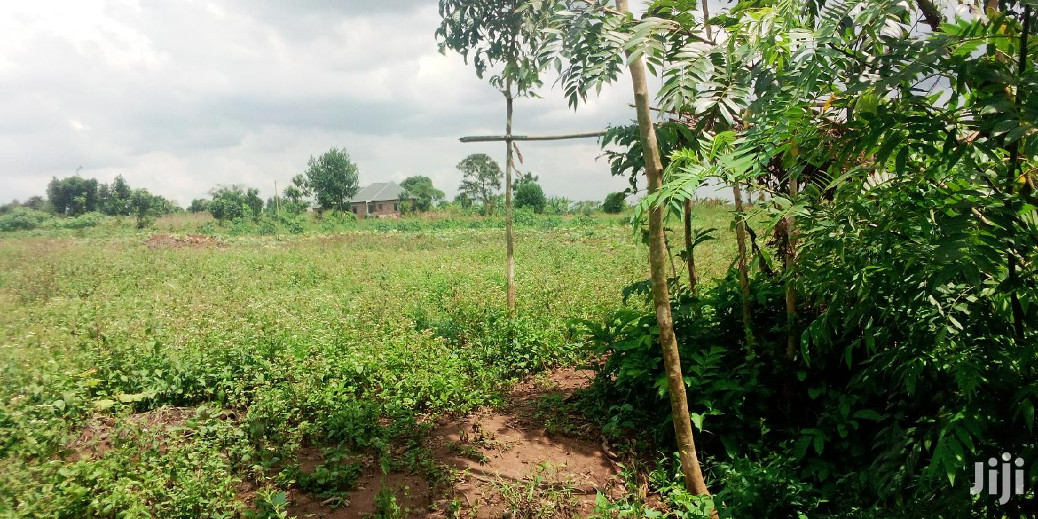 Archive: 7 Acres Of Land For Sale In Gayaza Kijabijo.