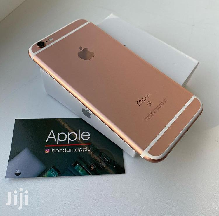 Archive: New Apple iPhone 6s 64 GB Gold