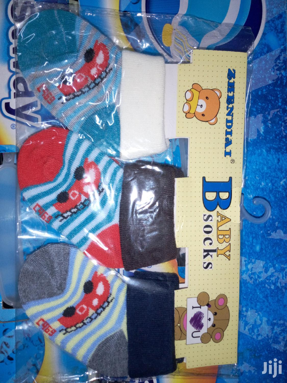 3 Pairs Baby Socks | Baby & Child Care for sale in Kampala, Central Region, Uganda