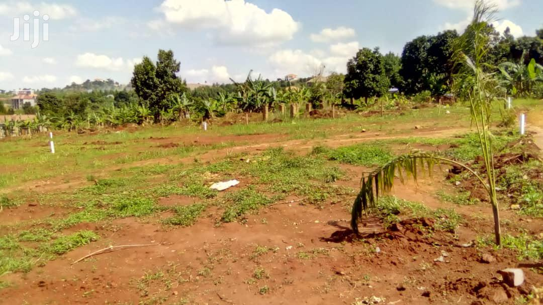Plots For Sale On Entebbe Road