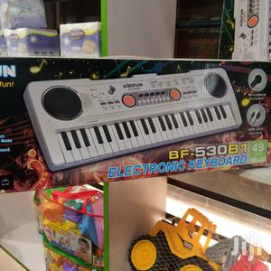 Musical Piano | Toys for sale in Central Region, Kampala