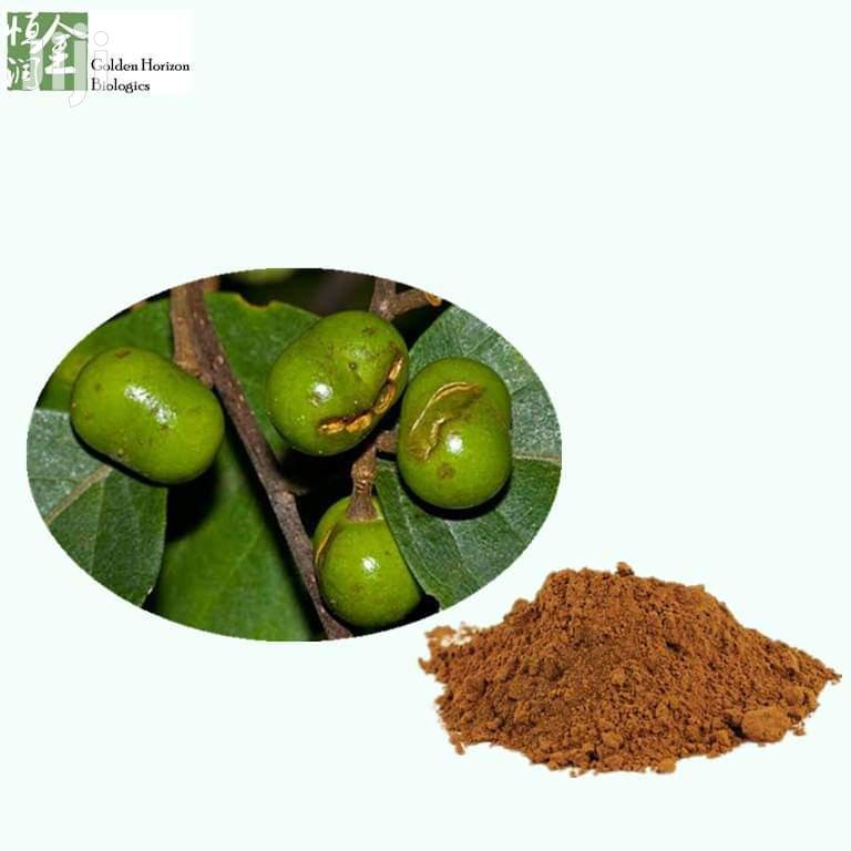 Pygeum Africanum Bark Extract Kampala Uganda | Vitamins & Supplements for sale in Kampala, Central Region, Uganda