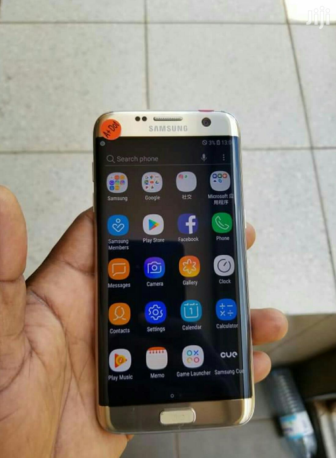 New Samsung Galaxy S7 edge 32 GB White | Mobile Phones for sale in Kampala, Central Region, Uganda