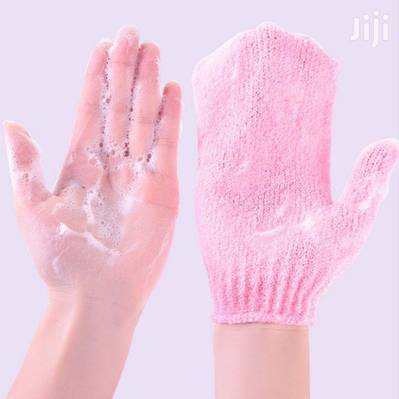 Bathing Gloves | Bath & Body for sale in Kampala, Central Region, Uganda
