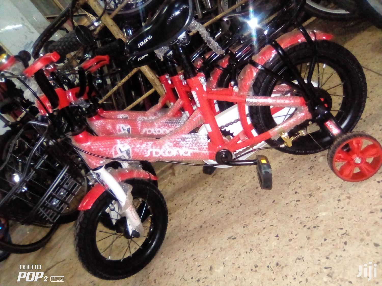 Bikes for Kids   Toys for sale in Kampala, Central Region, Uganda
