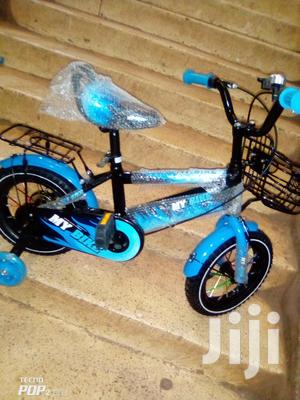 Bikes for Kids | Toys for sale in Central Region, Kampala