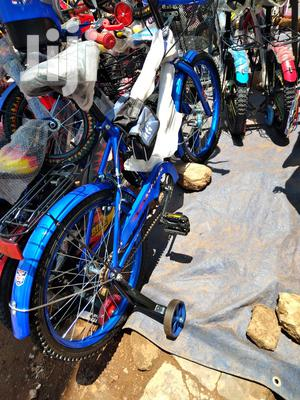 Kids Bicycle Size 20 | Toys for sale in Central Region, Kampala