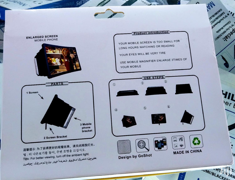 3D Mobile Cinema (Enlarged Mobile Phone Screen) | Accessories for Mobile Phones & Tablets for sale in Kampala, Central Region, Uganda