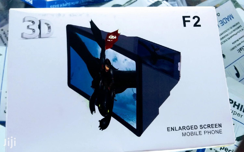 3D Mobile Cinema (Enlarged Mobile Phone Screen)