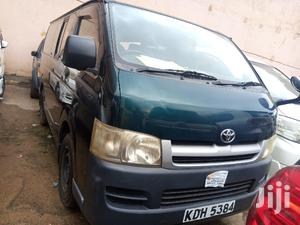 Toyota Hiace Drone 2007 Model | Buses & Microbuses for sale in Central Region, Kampala