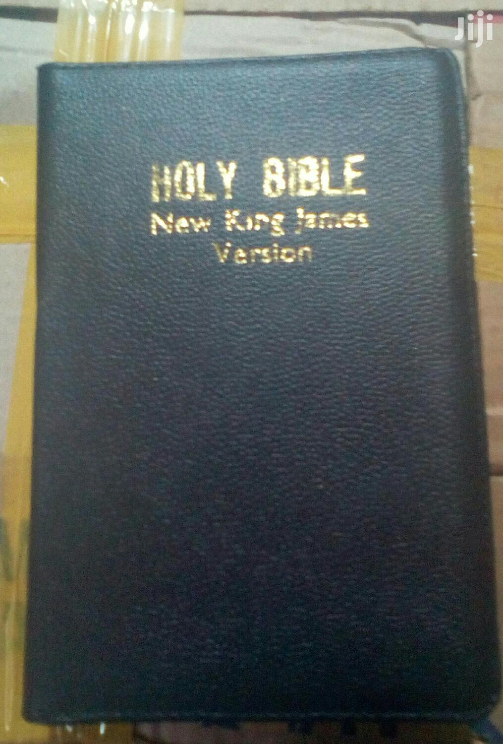 Holy Bible - New King James Version