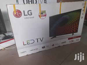 LG 43 Inches Led Digital Flat Screen TV | TV & DVD Equipment for sale in Central Region, Kampala