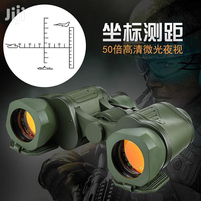 Binoculars Waterproof