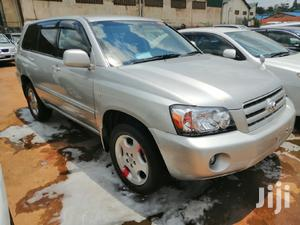 Toyota Kluger 2007 Silver | Cars for sale in Central Region, Kampala