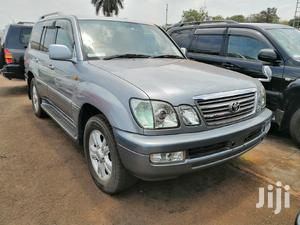 Toyota Land Cruiser 2004   Cars for sale in Central Region, Kampala