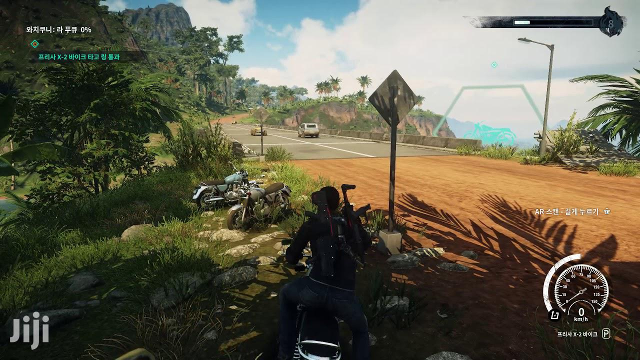 Archive: Just Cause 4 PS4 Game CD