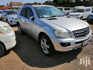 Mercedes-Benz M Class 2007 Silver | Cars for sale in Central Region, Kampala