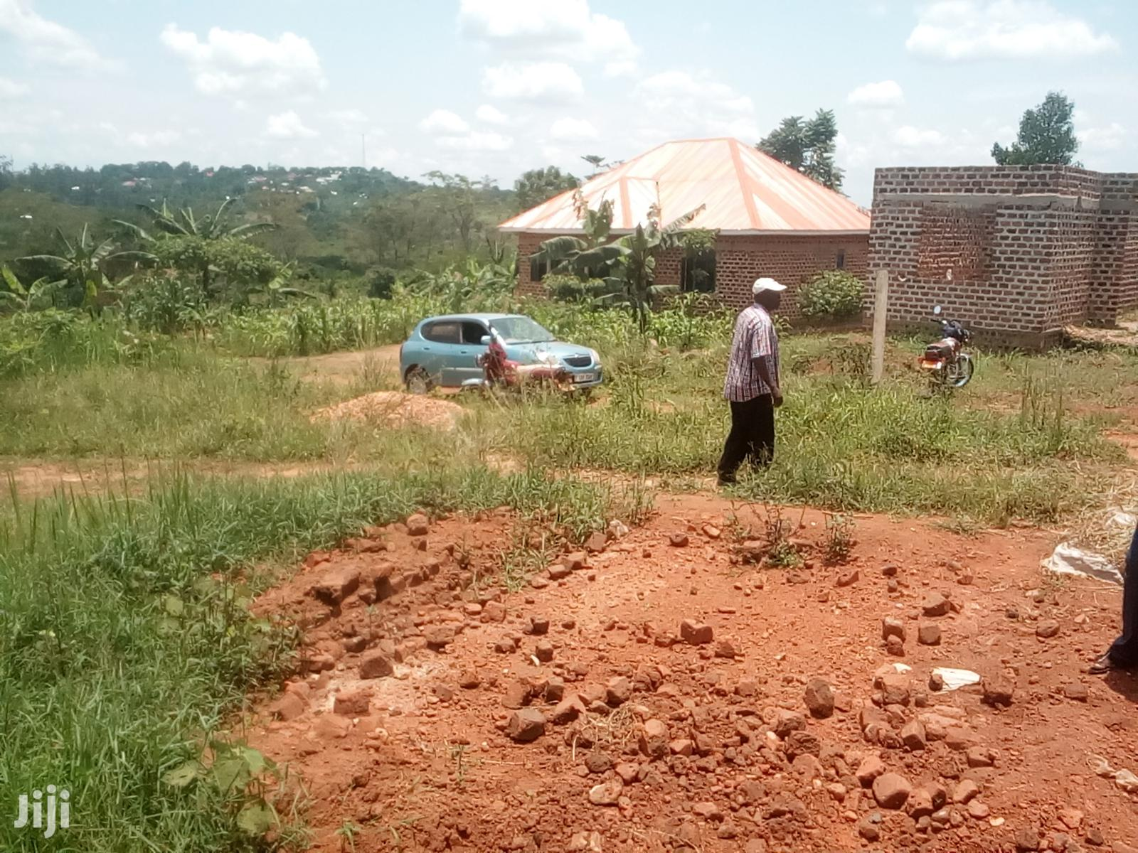 Titled 50x100ft Land In Kiyunga For Sale | Land & Plots For Sale for sale in Mukono, Central Region, Uganda