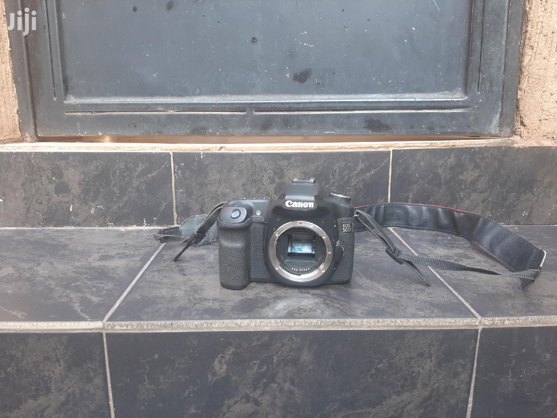 Archive: Canon EOS 50D