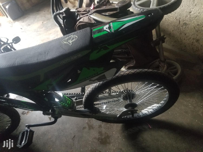 Archive: BMX BIKE Japan Used