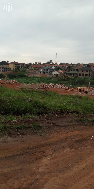 Nakwero Kira High End Plot on Sell