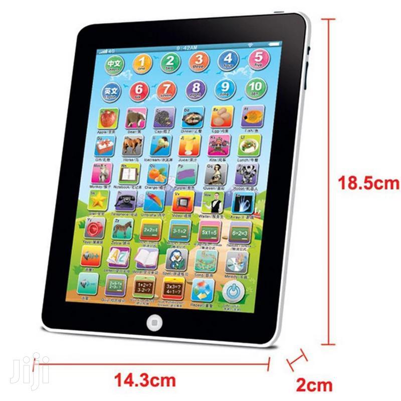 Learning Tablet Tab