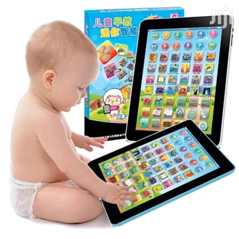 Learning Tablet Tab | Toys for sale in Kampala, Central Region, Uganda