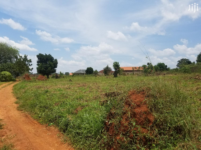 Archive: 17 Acres Land In Seeta Namilyango For Sale