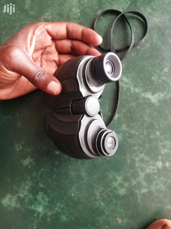 Archive: Samsung Binoculars B 7x25