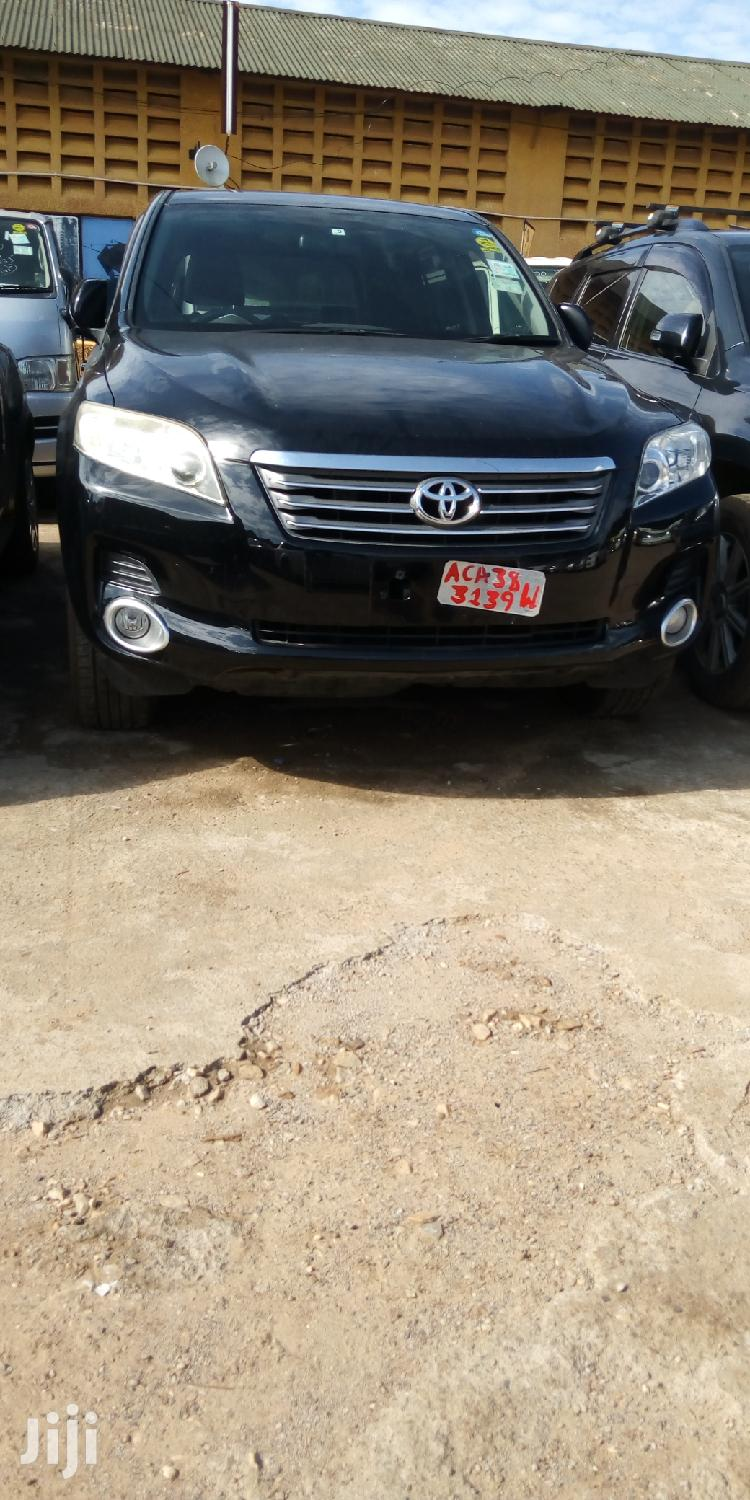 Toyota Vanguard 2008 Black | Cars for sale in Kampala, Central Region, Uganda