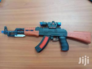 Kids Toy Gun | Toys for sale in Central Region, Kampala