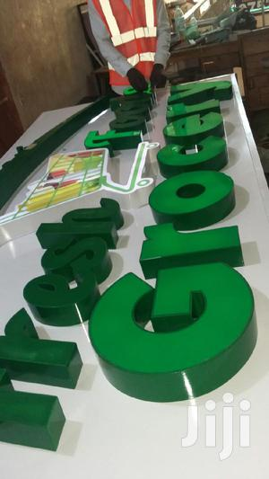 3D, 2D, Pylon And Light Banner Signages | Printing Services for sale in Central Region, Kampala