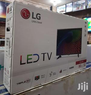 LG Digital Satellite Flat Screen TV 32 Inches | TV & DVD Equipment for sale in Central Region, Kampala