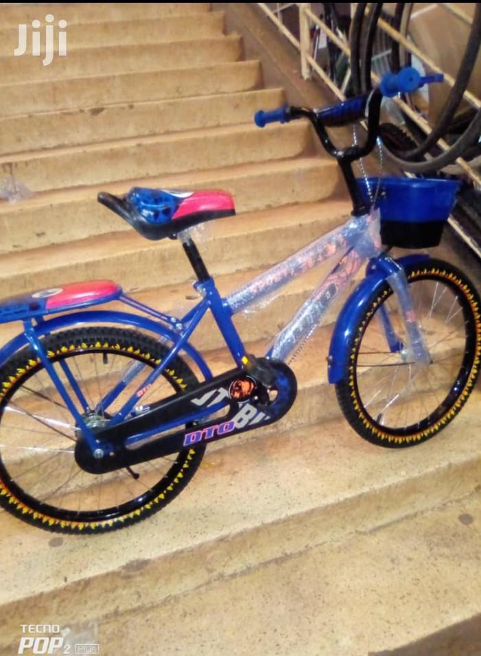 Archive: Brand New Kids Bikes