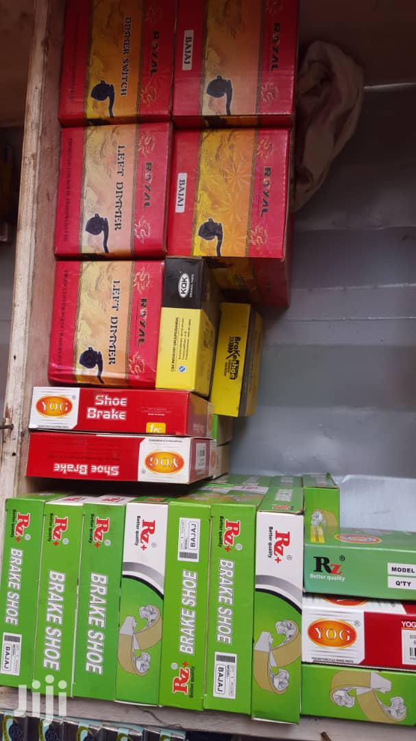 Spare Parts Shop In Mukono Town For Sale | Commercial Property For Sale for sale in Mukono, Central Region, Uganda