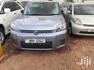 Toyota Corolla Rumion 2007 White | Cars for sale in Central Region, Kampala