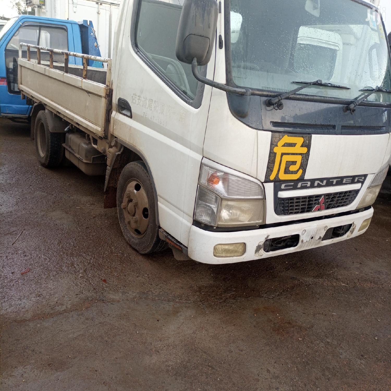 Mitsubishi Canter 2006 White   Trucks & Trailers for sale in Kampala, Central Region, Uganda