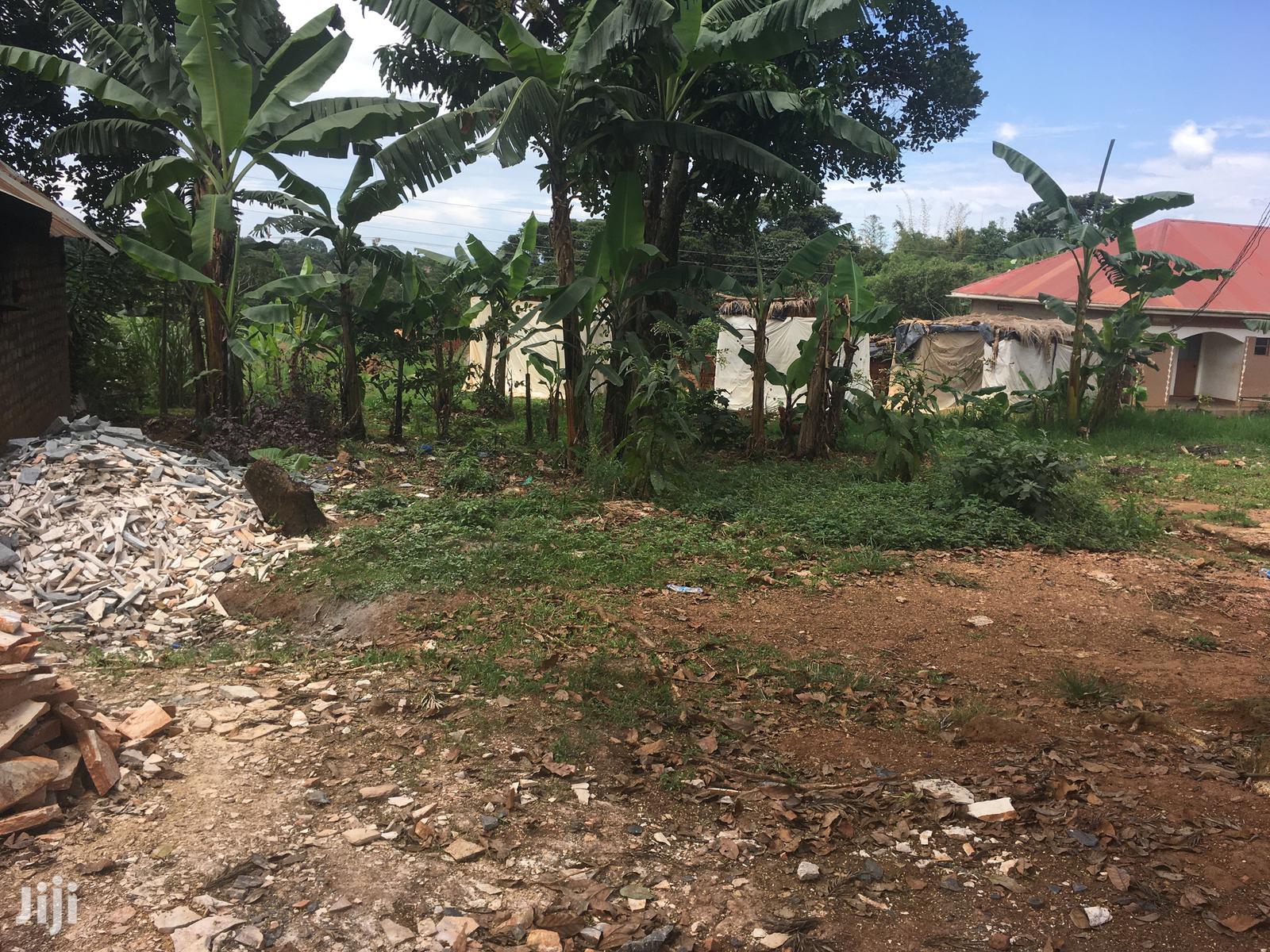 Commercial Plot For Rent | Land & Plots for Rent for sale in Kampala, Central Region, Uganda