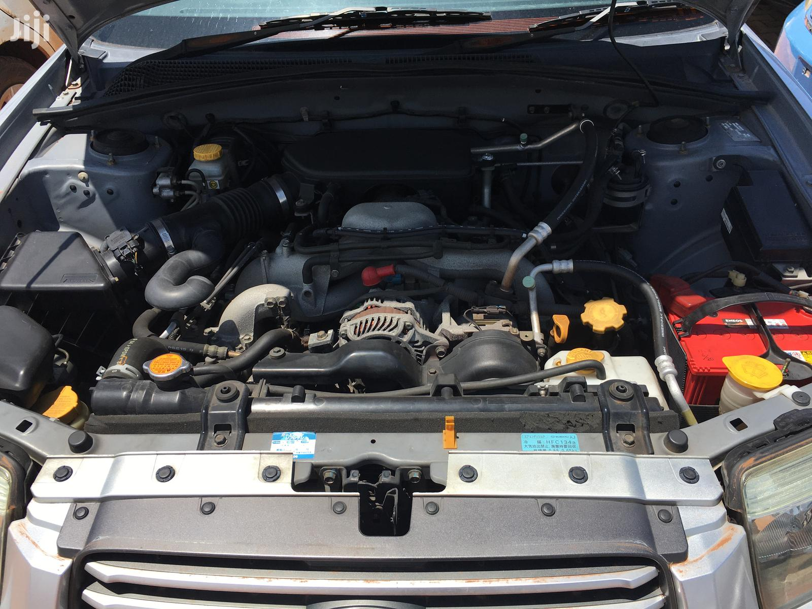 Archive: Subaru Forester 2006 Silver