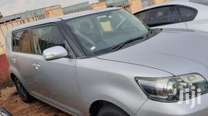 Toyota Corolla Rumion 2009 Silver | Cars for sale in Central Region, Kampala