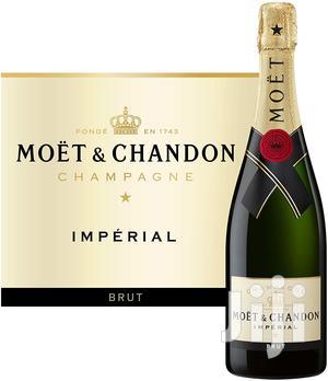 Moet Champagne 750Ml | Meals & Drinks for sale in Central Region, Kampala