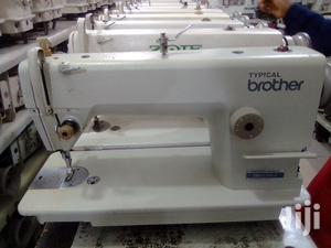 Brother Industrial Sewing Machine | Manufacturing Equipment for sale in Central Region, Kampala