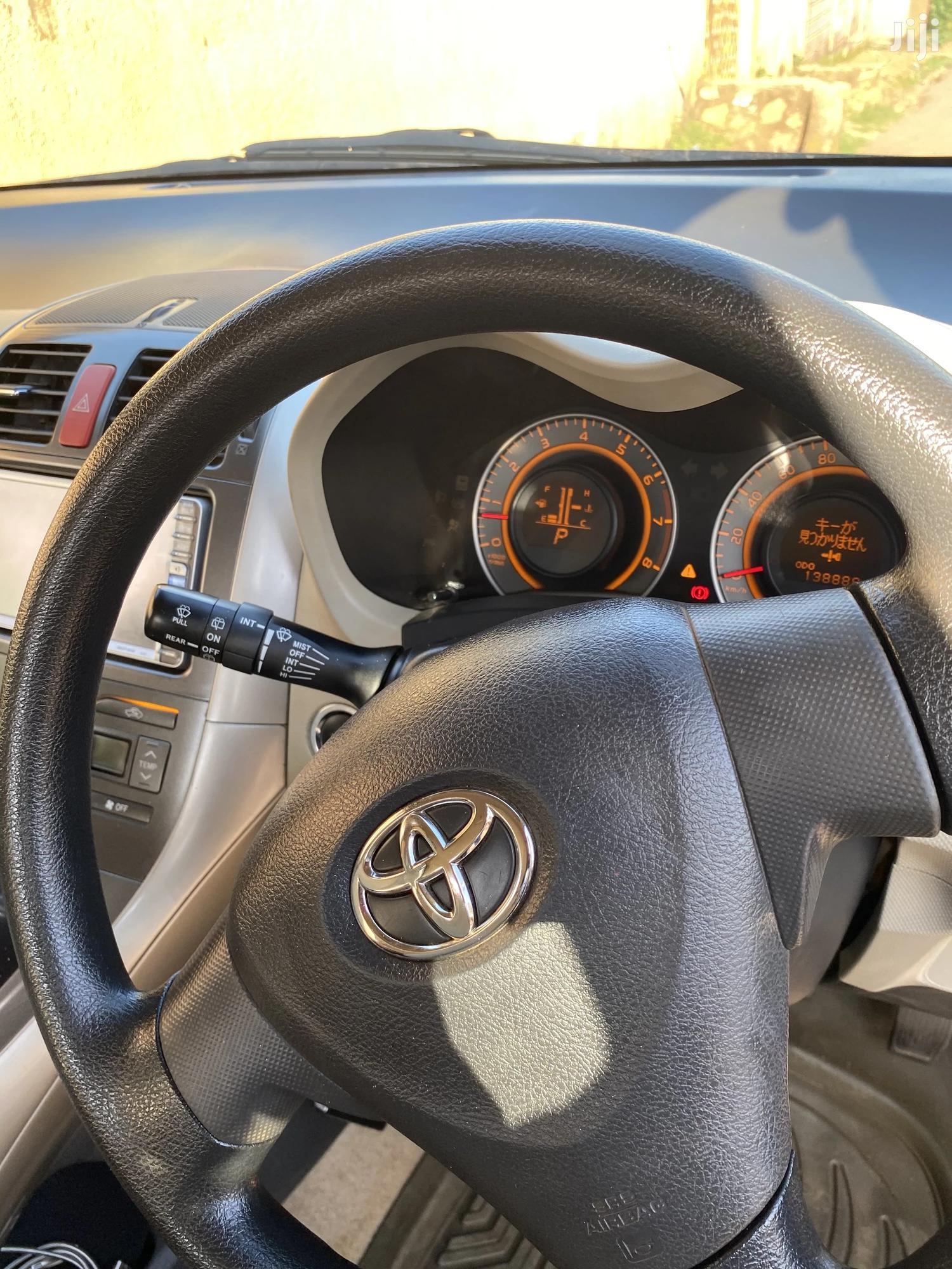 Toyota Auris 2008 White   Cars for sale in Kampala, Central Region, Uganda
