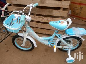 Sky Blue Childrens Bike (Jgbaby) | Toys for sale in Central Region, Kampala