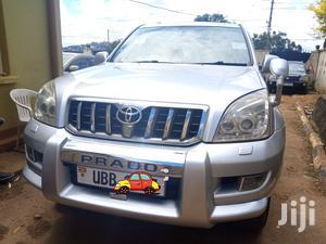 Toyota Land Cruiser Prado 2005 Silver   Cars for sale in Central Region, Kampala
