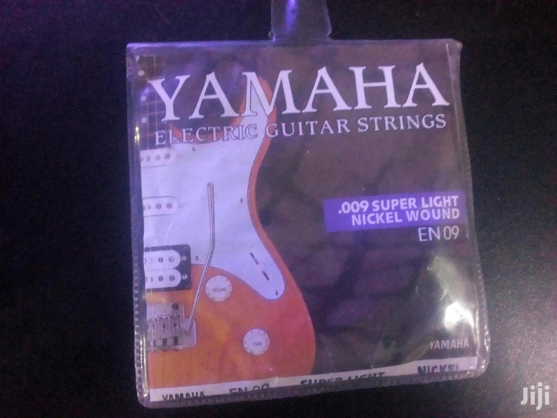 Electric Guitar Strings
