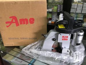 Industrial Sewing Machines From AME Affordable For Sell   Manufacturing Equipment for sale in Central Region, Kampala