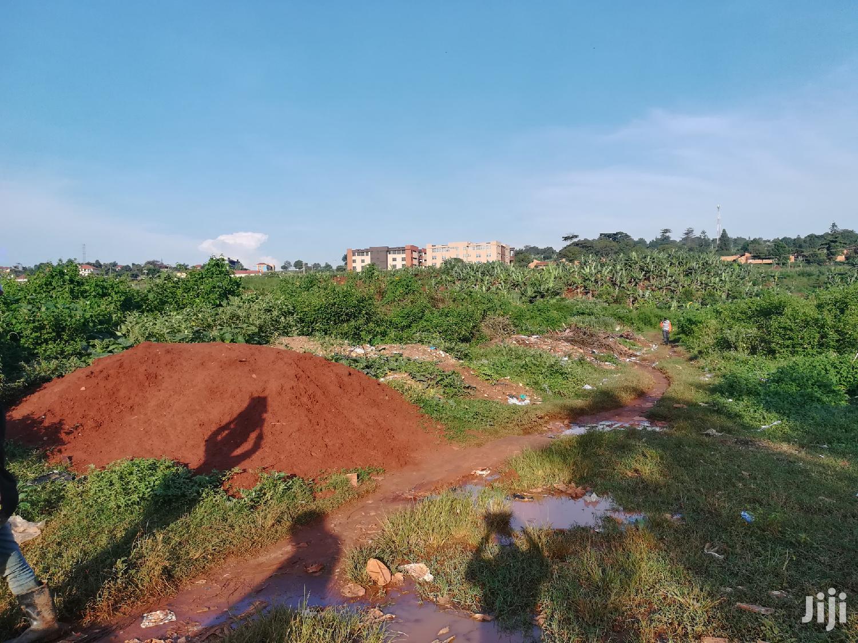 5 Acres Of Land For Sale In Ntinda | Land & Plots For Sale for sale in Kampala, Central Region, Uganda