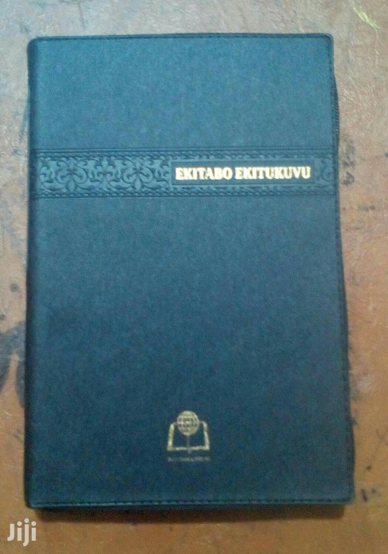 Luganda Bible Ekitabo Ekitukuvu Baibuli