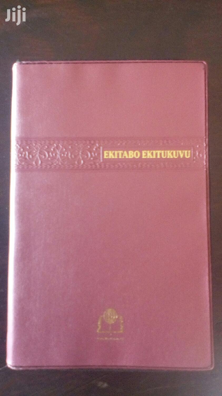 Luganda Bible Ekitabo Ekitukuvu Baibuli | Books & Games for sale in Kampala, Central Region, Uganda